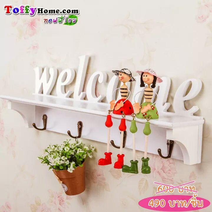 ชั้นฉลุติดผนัง Welcome แนววินเทจ ขนาด 9*16*47 cm.