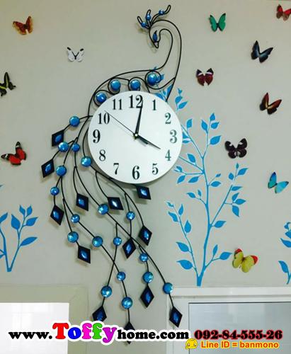 นาฬิกาติดผนังนกยูงคริสตัลฟ้าแสนสง่า ขนาด 24*46*92 cm.