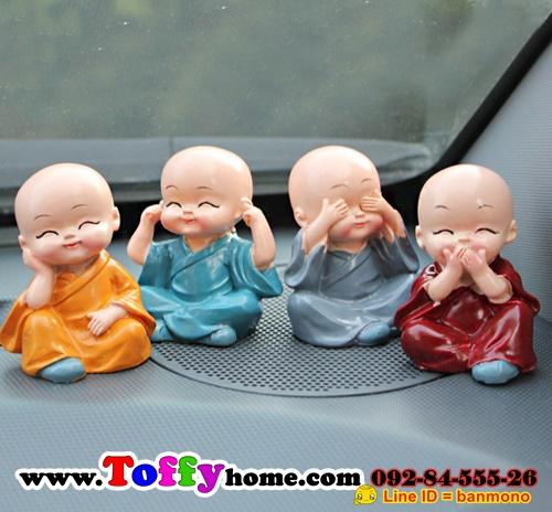 ตุ๊กตาเรซิ่นห้อยขาเณรน้อยปิดหู ปิดตา ปิดปาก ตุ๊กตาวางหน้ารถยอดนิยม ขนาด 5*5.5 cm.