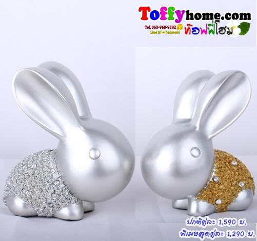 ของแต่งบ้านมงคลกระต่ายเงินกระต่ายทองเรซิ่น ขนาด 18*10.5*20 cm.