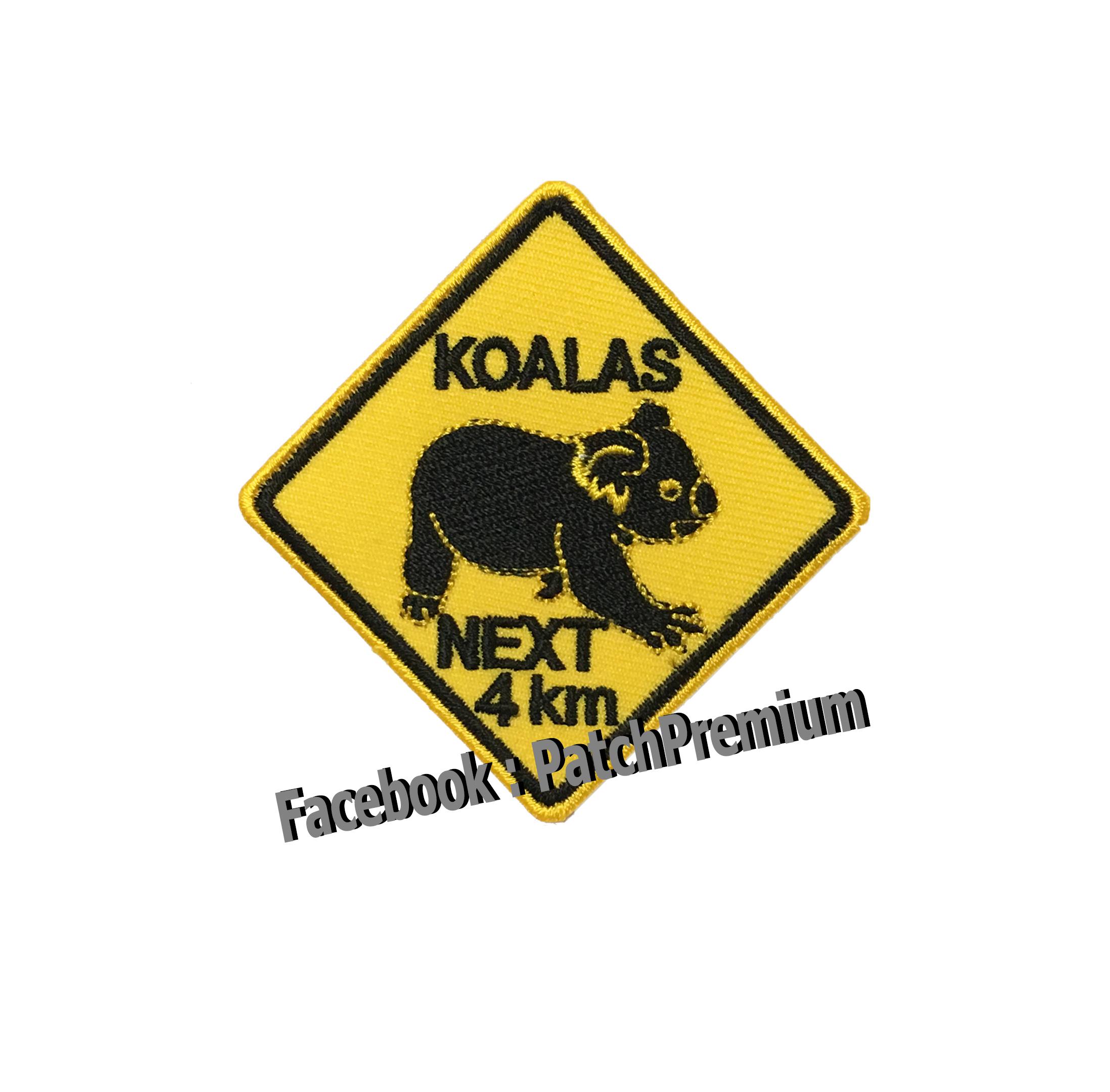 โคอาลา - ตัวรีด (Size M)