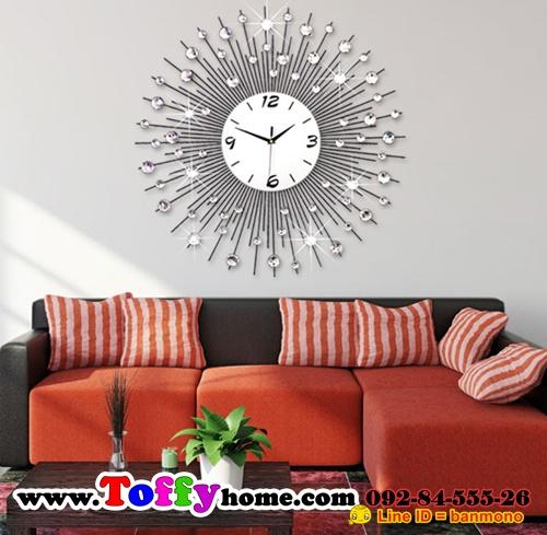 นาฬิกาติดผนังคริสตัลเงินสไตร์โมเดล ขนาด 24*65*65 cm.