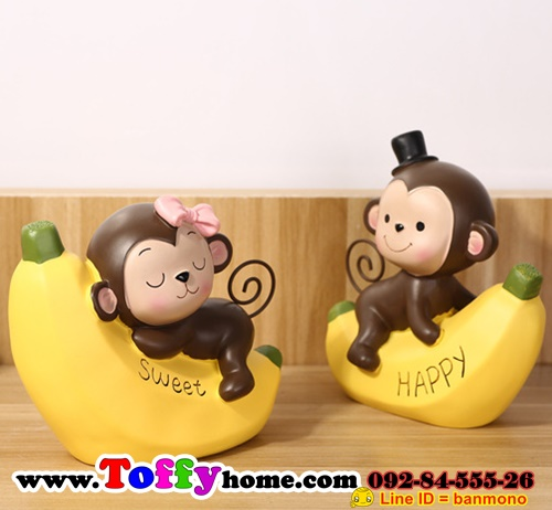 ตุ๊กตาเรซิ่นลิงน้อยตุ๊กตาตกแต่งหน้ารถยอดนิยม ขนาด 7*8 cm.