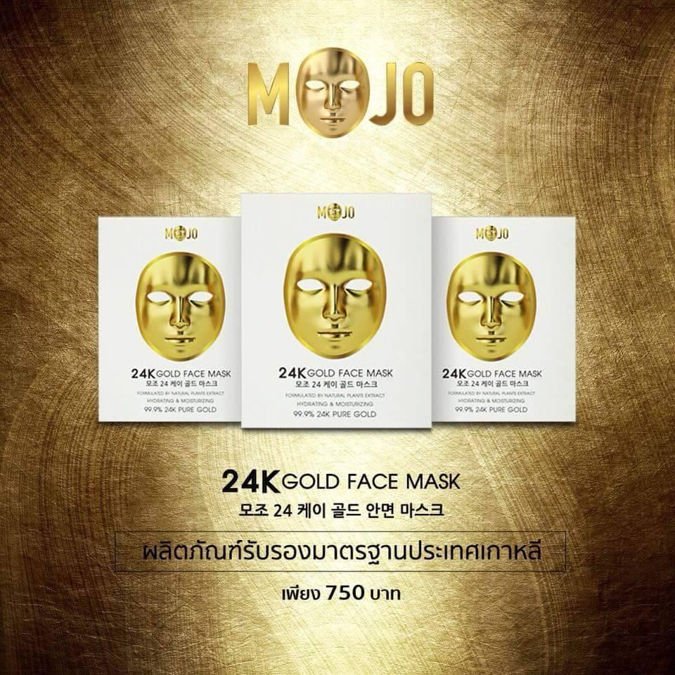 mojo จากเกาหลี