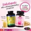 เซ็ตคู่ปรับสมดุลฮอร์โมน Royal Jelly 2180 mg 1 กล่อง + Pamosa 1 กล่อง