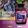 เมล็ดองุ่น Grape Seed 50000 mg. Auswelllife from Australia