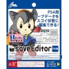 Cyber Save Editor for PS4 (1 User License)