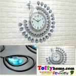 นาฬิกาติดผนังนกยูงคริสตัลสีฟ้าแสนสง่า ขนาด 25*67*67 cm.