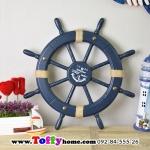 พวงมาลัยเรือ-พังงาเรือ ขนาด 45cm (รหัส Helm 45-Blue)