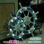 พวงมาลัยเรือ-พังงาเรือแบบมีไฟ ขนาด 45cm (รหัส Helm45-Light)