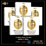 MOJO มาส์กหน้ากากทองคำ99.9% 5 กล่อง (20ซอง) ใช้ได้ 5 เดือน