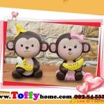 ตุ๊กตาเรซิ่นห้อยขาลิงน้อยทาสรักปีจอของแต่งหน้ารถน่ารักๆ ขนาด 3.5*6 cm.