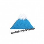 ภูเขาไฟฟูจิ ญี่ปุ่น - ตัวรีด (Size M)