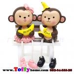 ตุ๊กตาเรซิ่นห้อยขาลิงน้อยน่ารัก ขนาด 3.5*9.5 cm.