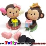 ตุ๊กตาเรซิ่นห้อยขาลิงน้อยเจี๊ยกๆแสนน่ารัก ขนาด 3.5*9.5 cm.