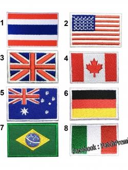 ธงประเทศต่างๆ - ตัวรีด (Size M)