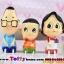 ตุ๊กตาเรซิ่นห้อยขาครอบครัวหรรษา thumbnail 1