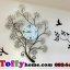 นาฬิกาติดผนังต้นดอกไม้ประดับคริสตัลเงินสุดเก๋ราคาถูกๆของแต่งบ้านสไตล์วินเทจ ขนาด 21.5*60*80 cm. thumbnail 3