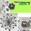 นาฬิกาติดผนังดอกไม้ร่ายรำประดับคริสตังเงินสุดทันสมัย ขนาด 24*53*53 cm. thumbnail 6