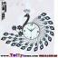 นาฬิกาแขวนผนังสุดหรูหราคริสตัลฟ้ากับนกยูงแสนสง่างาม ขนาด 24*64*78 cm. thumbnail 1