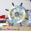 พวงมาลัยเรือ-พังงาเรือ ขนาด 45cm (รหัส Helm 45003A) thumbnail 1