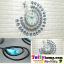 นาฬิกาติดผนังนกยูงคริสตัลสีฟ้าแสนสง่า ขนาด 25*67*67 cm. thumbnail 1