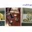 เรซิ่นกวางเงินกวางทองตกแต่งบ้านด้วยของมงคยอดนิยม ขนาด 8*17*29 cm. thumbnail 12
