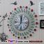 นาฬิกาติดผนังประดับคริสตัลแดงและเขียวสุดสวย ขนาด 22*50*50 cm. thumbnail 3