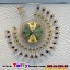 นาฬิกาแขวนผนังนกยูงทองแสนสง่า ขนาด 25*67*67 cm. thumbnail 2