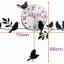 นาฬิกาติดผนังสไตล์เก๋ๆโมเดลๆกับเหล่านกน้อยน่ารัก ขนาด 24*55*70 cm. thumbnail 4