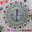 นาฬิกาติดผนังประดับคริสตัลแดงและเขียวสุดสวย ขนาด 22*50*50 cm. thumbnail 1