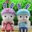 ตุ๊กตาเรซิ่นห้อยขากระต่ายน้อยหูยาวของแต่งบ้านน่ารักๆ ขนาด 5*15 cm. thumbnail 6