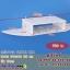ชั้นวาง wifi แนววินเทจ ขนาด 9*24*80 cm. thumbnail 2