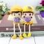ตุ๊กตาเรซิ่นห้อยขาใส่ชุดเหลืองในวันพ่อ ขนาด 4*9.5 cm. , 6*16.5 cm. thumbnail 7