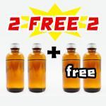 [Pro] OBPC75x4 ป็อบคอร์น (น้ำมัน) 75 g. Popcorn (Oil Based) ซื้อ 2 แถม 2