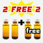 [Pro] OBPC25x4 ป็อบคอร์น (น้ำมัน) 25 g. Popcorn (Oil Based) ซื้อ 2 แถม 2
