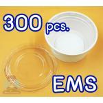 25CL300E ถ้วยไอศกรีมพร้อมฝา 2.5 oz. 300 ใบ รวมค่าส่งแบบ EMS