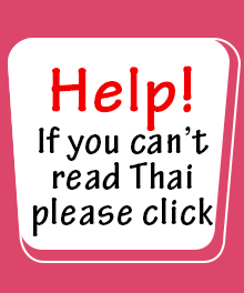 Help! if you can't read thai please click Miss Icecream Call: 02-881-8177 097-102-1802 088-205-8205 088-185-0486 ถึง 9 Facebook: MISSiCREAM Line: @missicecream Web: missicecream.com Email: silverscoop@hotmail.com