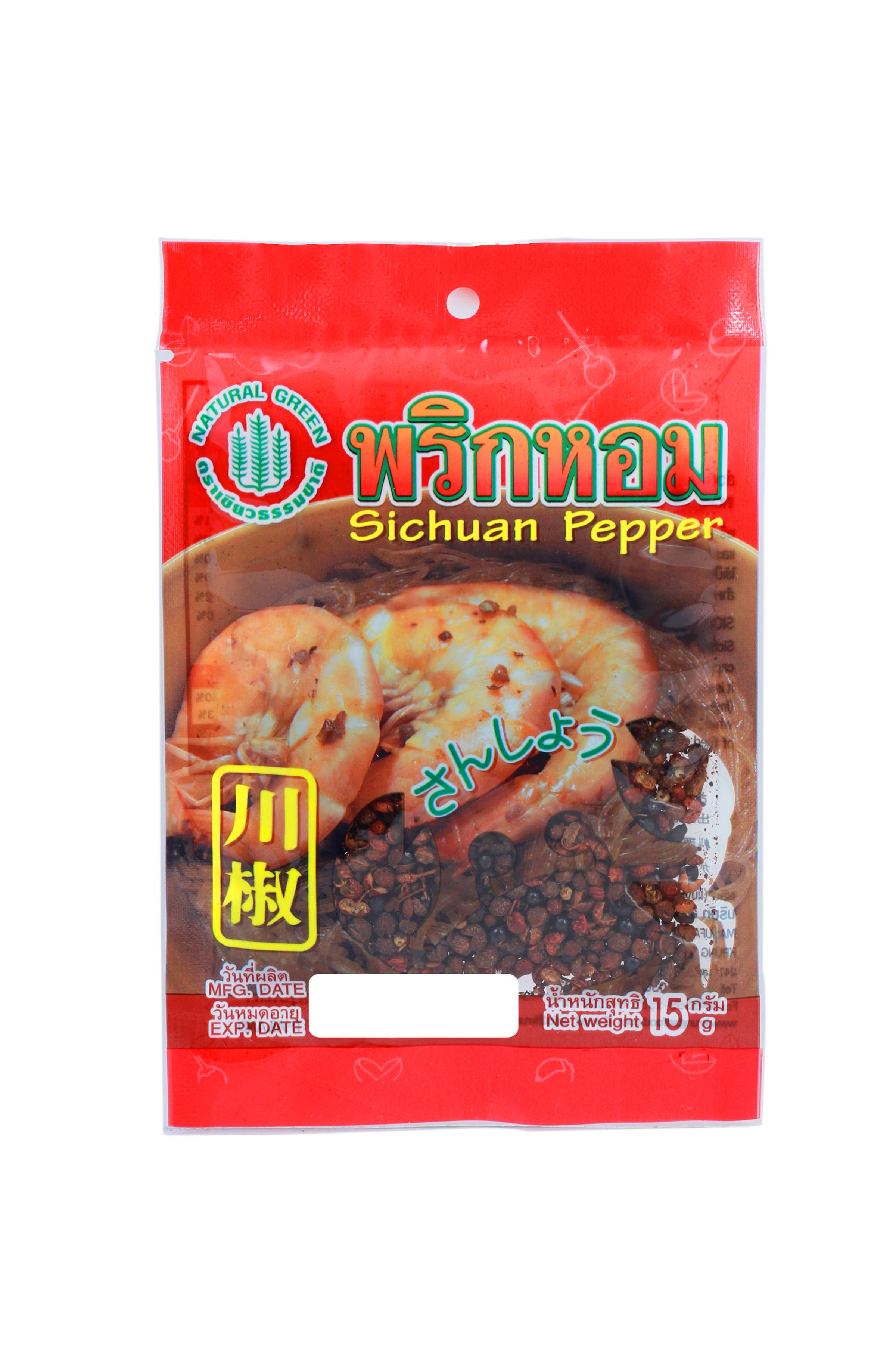 SICHUAN PEPPER - พริกหอมถุงเล็ก
