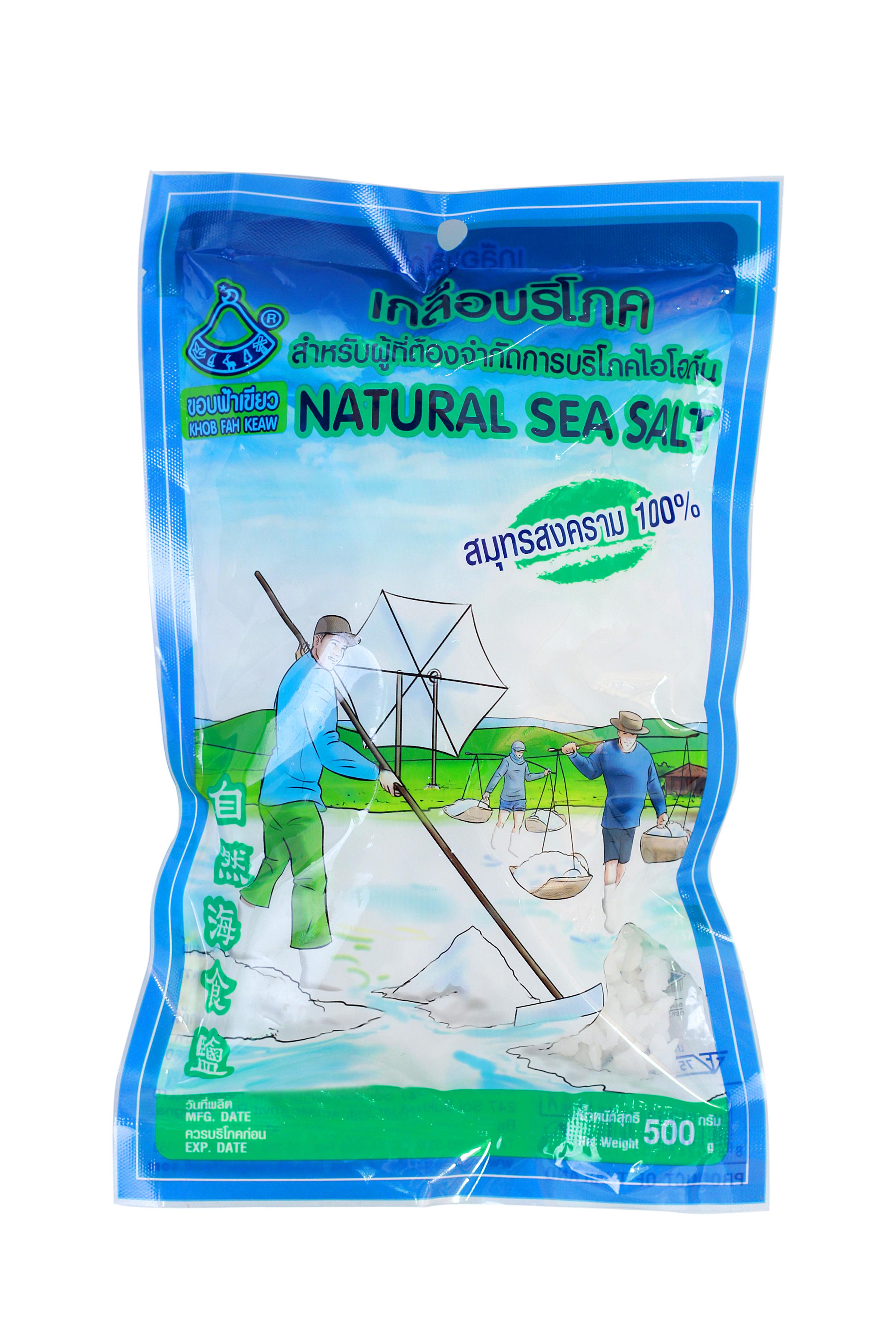 NATURAL SEA SALT - เกลือทะเลเม็ดธรรมชาติ