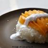 MS กลิ่นข้าวเหนียวมะม่วง Mango & Sticky Rice Flavor