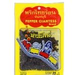 BLACK PEPPER (WHOLE) - พริกไทยเม็ดดำถุงเล็กจันทร์