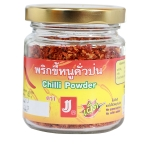 RED CHILLI POWDER (EXTRA L) - พริกขี้หนูป่นขวดเล็ก (หยาบ)