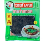 DRY LAVER FOR SOUP - สาหร่ายทะเลถุงใหญ่ (สำหรับแกงจืด)
