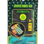 ROASTED SEAWEED - สาหร่ายทะเลถุงเล็ก (ห่อข้าวญี่ปุ่น)