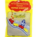 WHITE PEPPER PURE GROUND - พริกไทยป่นขาวถุงเล็กจันทร์