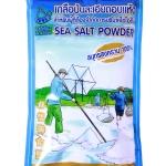 DRY SEA SALT - เกลือป่นละเอียดอบแห้ง