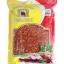 RED CHILLI POWDER (500g) - ขี้หนูป่น 500 g