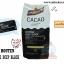 BCP1000 ผงโกโก้อย่างดีสีดำเข้ม 1000 g. Black Cocoa Powder thumbnail 1