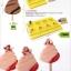 Pavoni Mould พิมพ์ไอศกรีมแท่ง ไอศกรีมแซนวิช ถาด ไม้ไอติม [แล้วแต่แบบ กรุณาดูแคตตาล็อก] thumbnail 4